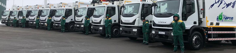 Stahlbau - официальный дистрибьютор IVECO передал 10 мусороуборочных машин для АО Тартып